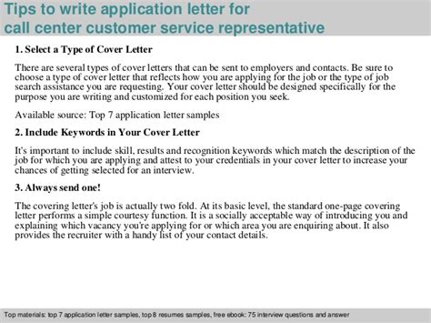 application letter for call center call center customer service representative application letter