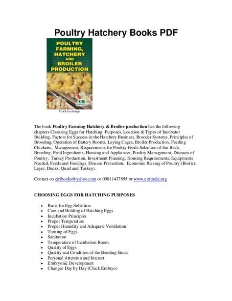poultry hatchery layout pdf poultry hatchery books pdf