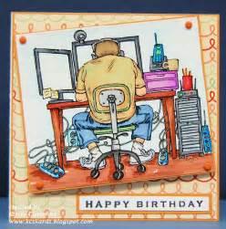 birthday cards for computer geeks kcs kards computer happy birthday adam