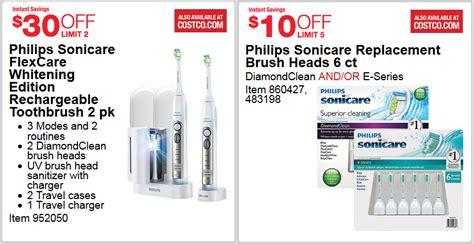 save big  month  coupons  rebate philips