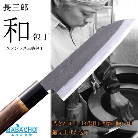 top quality kitchen knives japanese kitchen knife stainless santoku knife 165mm