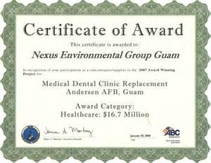 Award Certification Letter Hkust Nexus Environmental Group