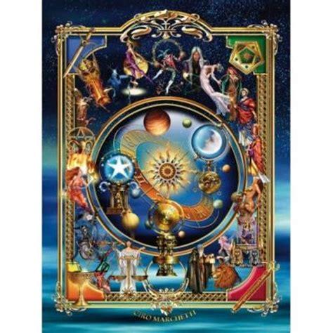 tarot jigsaw puzzle astrology tarot reading signs jigsaw