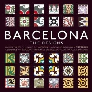 tile pattern book 1000 images about tile books worth reading on pinterest