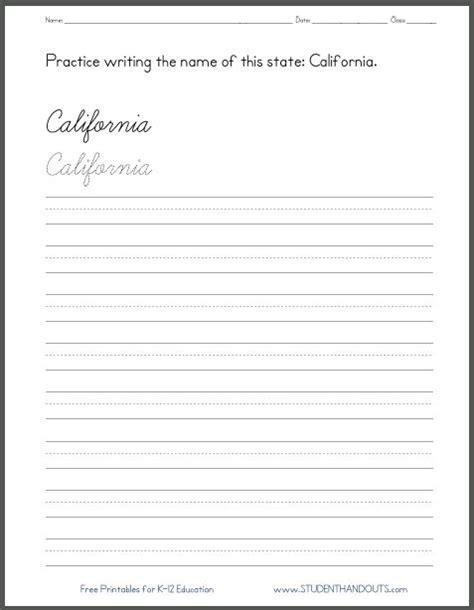 practice card template handwriting practice sheets pdf cursive