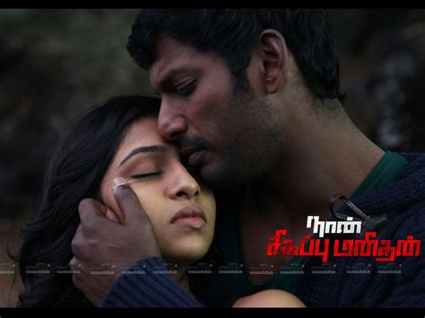 naan sigappu manithan 2014 film wikipedia the free 301 moved permanently