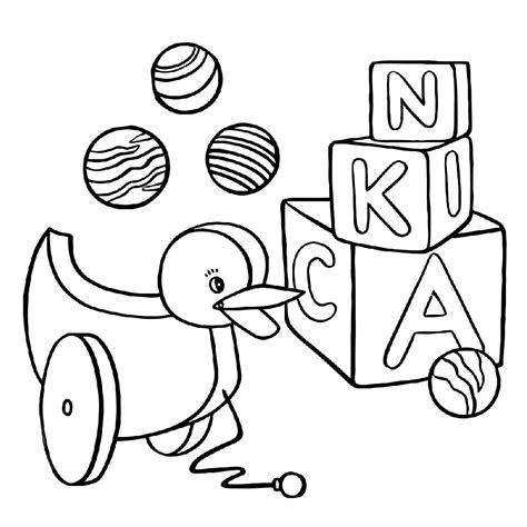 Раскраска онлайн для мальчиков машинки тачки