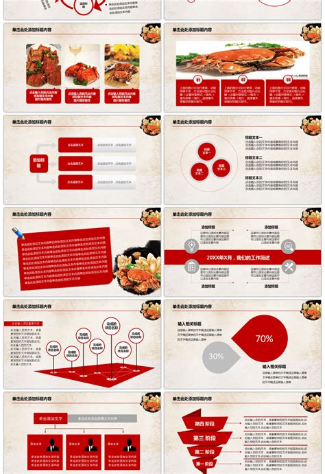 free powerpoint templates food and beverage awesome crab crabs food and food food and beverage