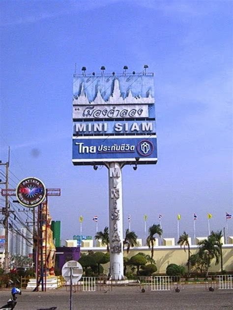 sabri familie wisata pattaya mini siam the sanctuary of