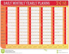 daily monthly yearly 2015 calendar planing chart stock