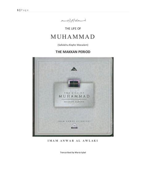biography about muhammad saw life of muhammad saw makkan madinan combined anwar al