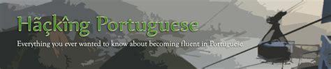 rosetta stone european portuguese bem vindo hacking portuguese