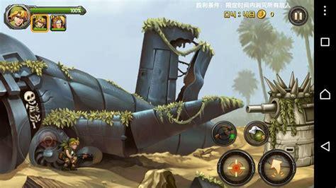 metal slug  xx entra em testes na china veja como