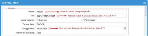sk inpassing guru non pns 2015 daftar inpassing guru non pns 2015