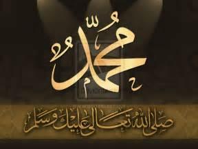 biography about muhammad saw muhammad saw name wallpaper al basair islamic media