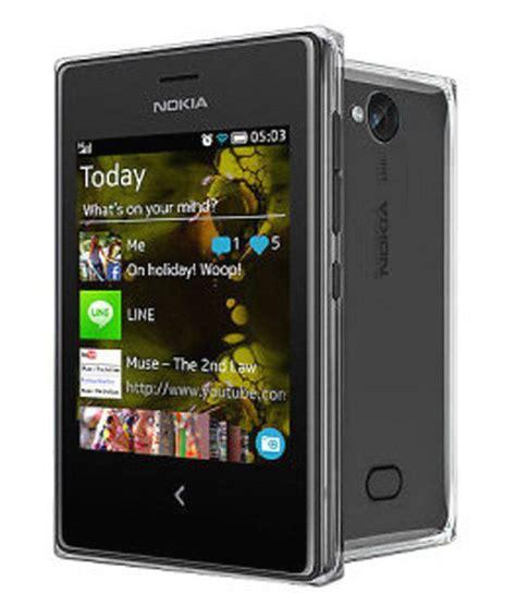 nokia asha 503 nokia asha 503 dual sim black price in india buy nokia
