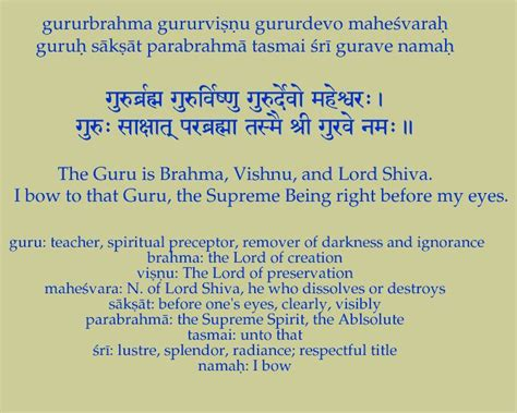 sanskrit sloka for new year sanskrit prayer quotes quotesgram
