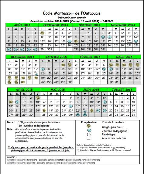 Calendrier Annuel 2014 Calendrier Annuel 201 Cole Montessori De L Outaouais