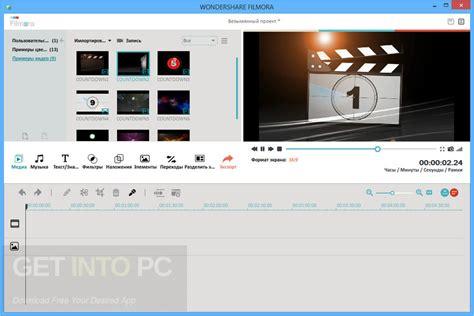 tutorial edit video dengan wondershare filmora wondershare filmora 8 complete effect packs free download