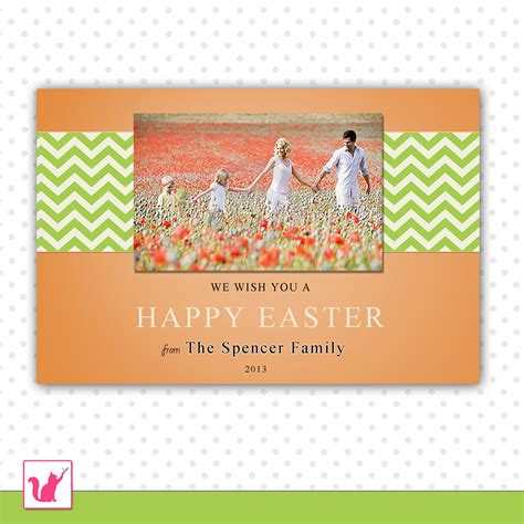customizable printable greeting cards printable personalized easter greeting photo card