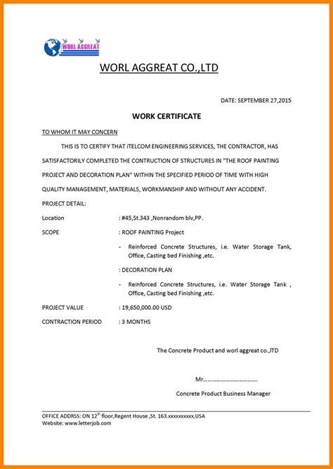 hr certification letter 5 working certificate letter appeal leter