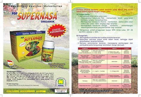 Paket Budidaya Bebek Pedaging Dengan Nasa Organik paket budidaya mangga organik nasa nasa official