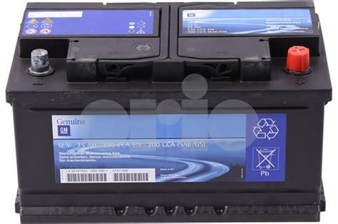 93197904 saab battery genuine saab parts from