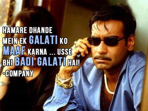 film quotes in hindi lol story of the day 12 hindi movie dialogues to make