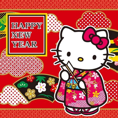Hello Happy 228 best happy new year images on new
