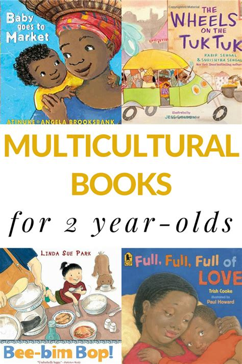 best picture books for 2 year olds best multicultural stories for 2 year olds