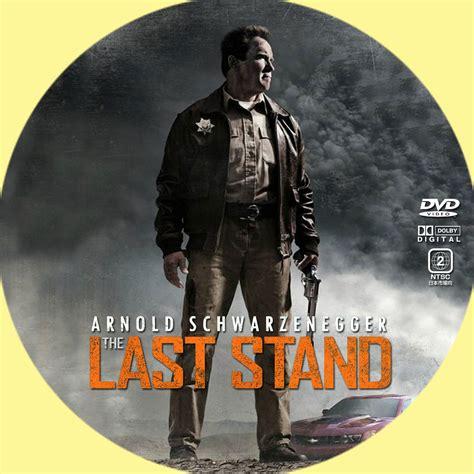 Kaos The Last Stand 02 ginmaku custom dvd labels 版 映画 洋画 邦画 カスタムdvdラベル 2013年02月06日
