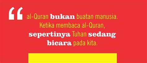 Buku Islam Fethullah Gullen Cahaya Al Quran Bagi Seluruh Mahluk semula danielle loduca ilmuwan mencemooh agama setelah mempelajari al qur an akhirnya