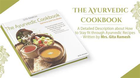 Kairali Ayurvedic Group Blogs About Ayurveda Articles