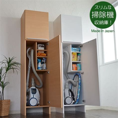 25 best ideas about vacuum cleaner storage on