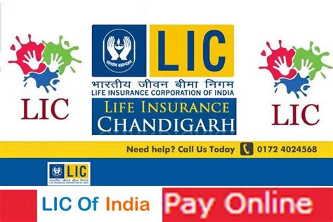 Lic House Insurance 28 Images Form Form300 Lic Of India And Apollo Munich Health