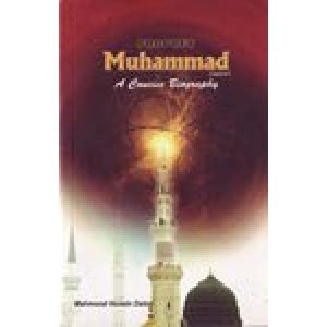 biography nabi muhammad saw prophet muhammad saw a concise biography