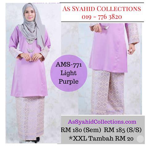 Baju Care butik sufiyah sufiyah care koleksi pakaian butik