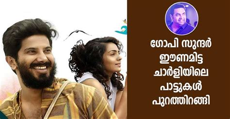 Download Mp3 From Charlie Malayalam | charlie malayalam movie mp3 songs download filmelon