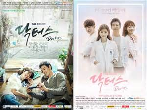 film drama korea doctors photos added new posters for the korean drama doctors