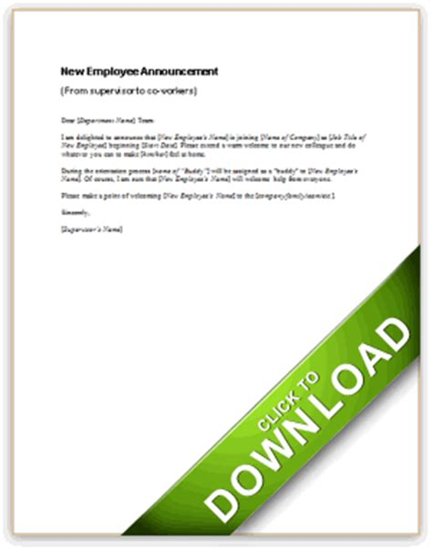 employee termination announcement template new hire forms