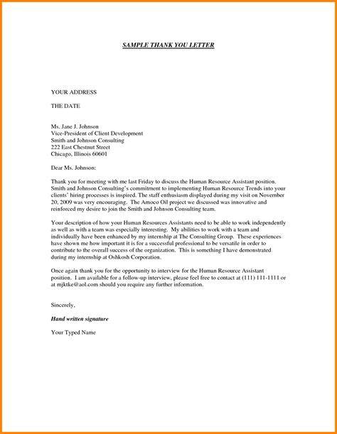 Internship Thank You Letter