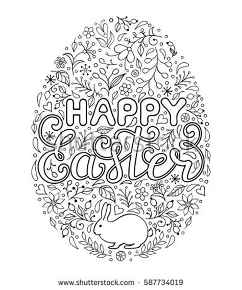 abstract easter coloring pages abstract easter egg on white background stock vector
