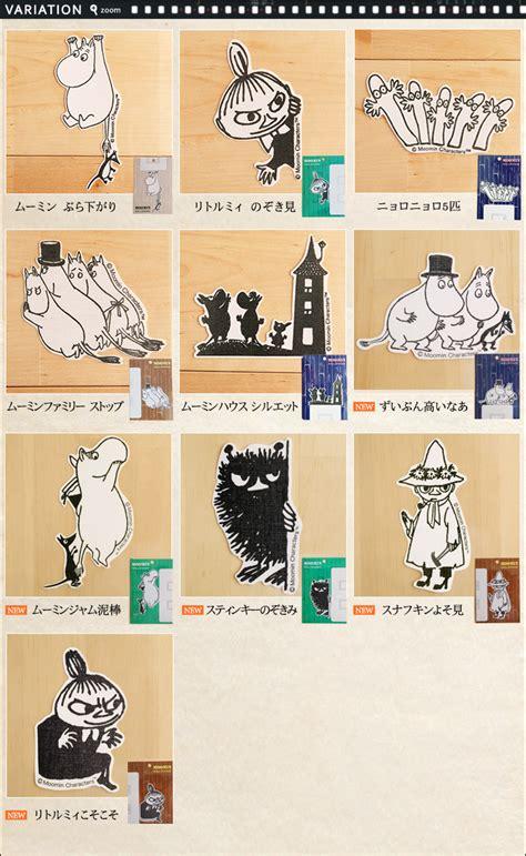 moomin wall stickers angers rakuten global market moomin moomin wall sticker