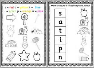 all worksheets 187 jolly phonics worksheets printable