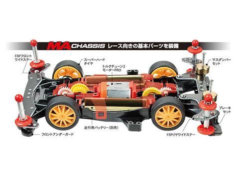 Tamiya Starter Pack Ma Power Spec mini 4wd starter pack ma power spec blast arrow by
