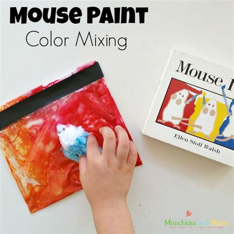 mouse paint color mixing munchkins and