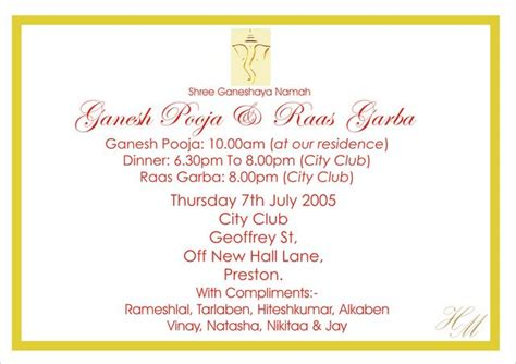 Invitation Letter Format For Ganesh Puja Hiran Mukti S Wedding