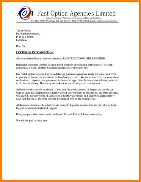 business introduction letter by email 4 company introduction email appeal leter