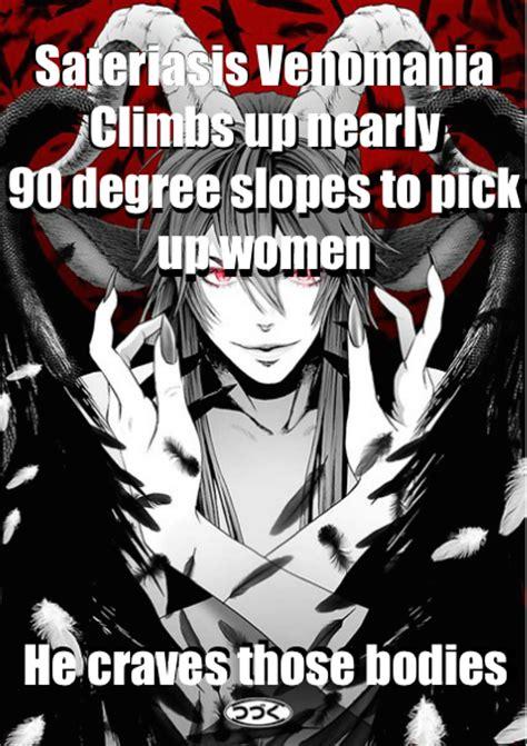 Demon Memes - image demon memes png the evillious chronicles wiki