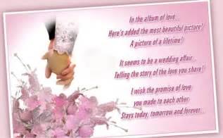 wedding wishes dua happy anniversary admin and dua xcitefun net